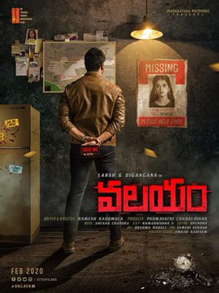 Valayam 2020 Telugu Movie 400MB WEB-DL Download