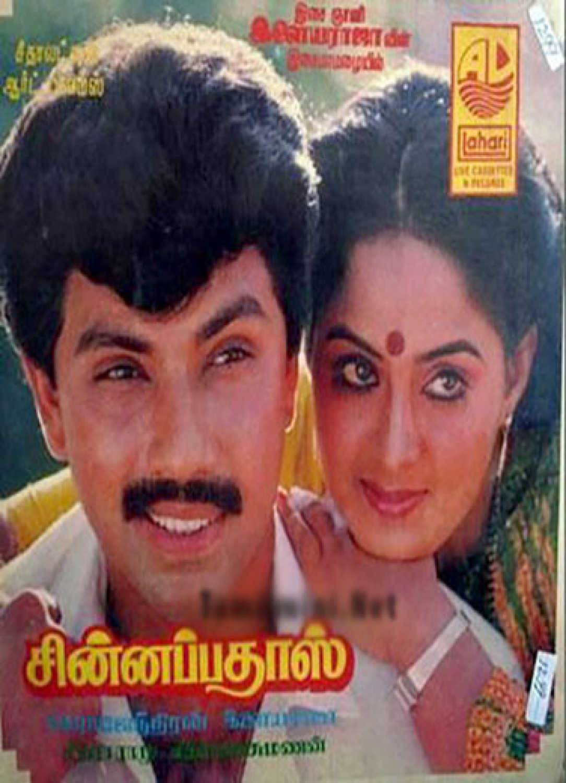 Chinnappadhaas ((1989))