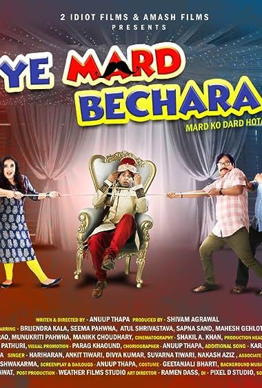 Ye Mard Bechara (2021)