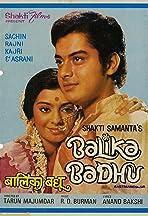 Balika Badhu