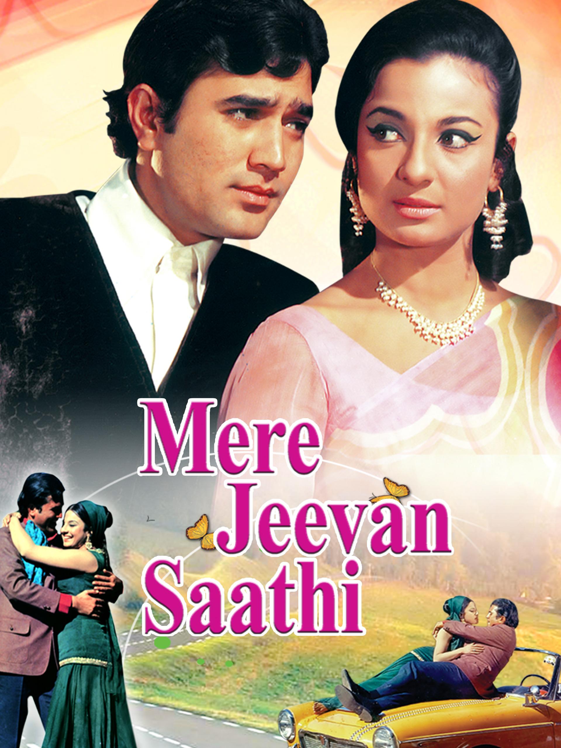 Mere Jeevan Saathi (1972) - IMDb