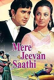 Mere Jeevan Saathi Poster