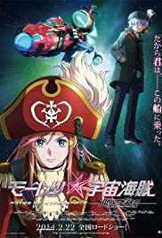 Bodacious Space Pirates: Abyss of Hyperspace Poster