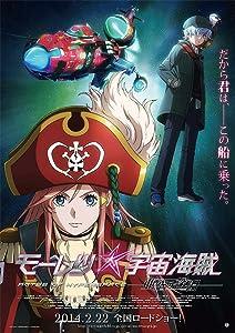 Se alle filmene Bodacious Space Pirates by Tatsuo Satô  [avi] [1280x960]