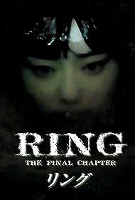 Ringu: Saishûshô (1999)