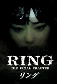Primary photo for Ring: The Final Chapter