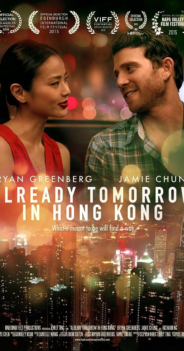 Subtitle of Already Tomorrow in Hong Kong
