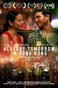 Downloadable imovie Already Tomorrow in Hong Kong [BluRay]