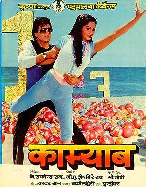 Kaamyaab movie, song and  lyrics