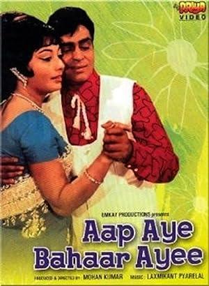 Mohan Kumar Aap Aye Bahaar Ayee Movie