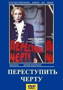 Downloading movie for free Perestupit chertu [WEBRip]