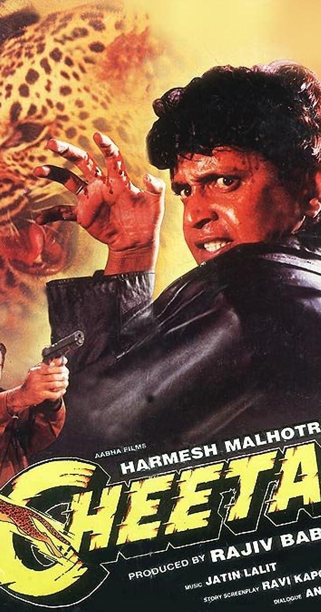 malayalam full movie Shapath download