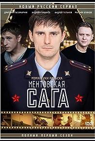 Primary photo for Mentovskaya saga