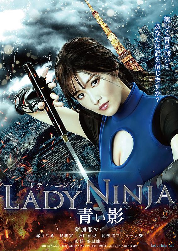 iron girl ultimate weapon 2015