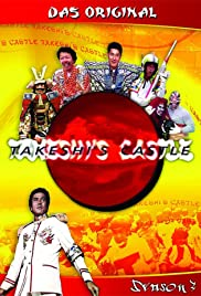 Takeshi's Castle Poster