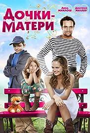 Dochki-materi Poster