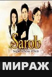Sarob Poster