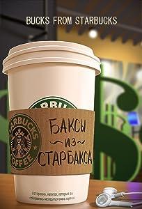 Direct movie downloads Bucks from Starbucks Russia [BluRay]