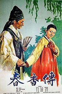 The Tale of Chun Hyang (1959)