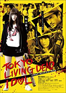 Tokyo Living Dead Idol full movie in hindi 720p
