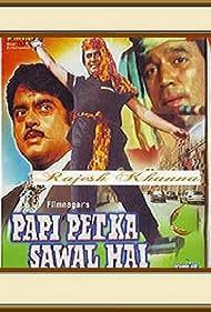 Paapi Pet Ka Sawaal Hai (1984)
