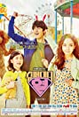 Super Daddy Yeol (2015) Poster