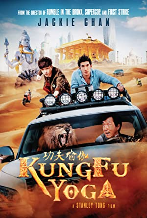 Movie Kung Fu Yoga (2017)