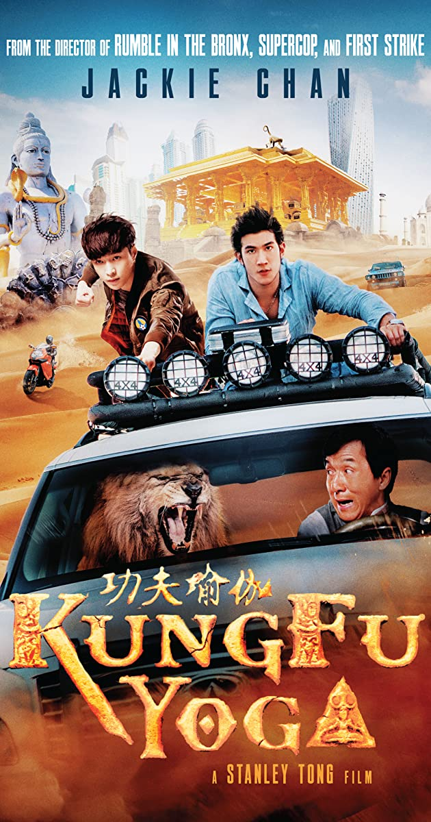 Kung Fu Yoga (English) 2 download 720p movie