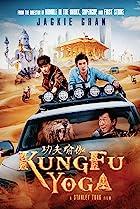 Kung Fu Yoga (2017) Poster