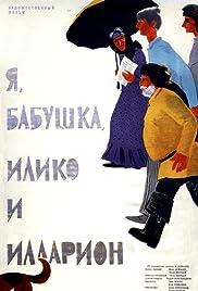 Me, Grandma, Iliko and Ilarion Poster