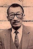 Ai Shang ji