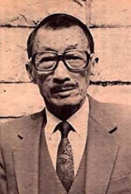Ai Shang ji (1955)