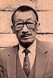 Ai Shang ji Poster