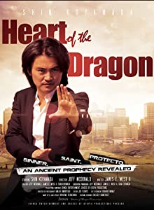 Heart of the Dragon malayalam full movie free download