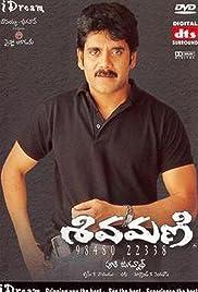 Shivamani Poster