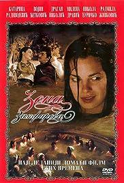 Zona Zamfirova(2002) Poster - Movie Forum, Cast, Reviews