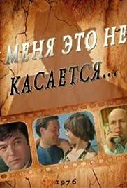 Menya eto ne kasaetsya(1976) Poster - Movie Forum, Cast, Reviews