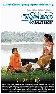 Sam's Story (2011)
