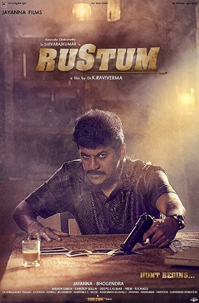 Rustum 2019 Kannada 400MB HDRip ESub Download