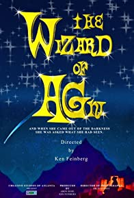 Primary photo for The Wizard of Agni