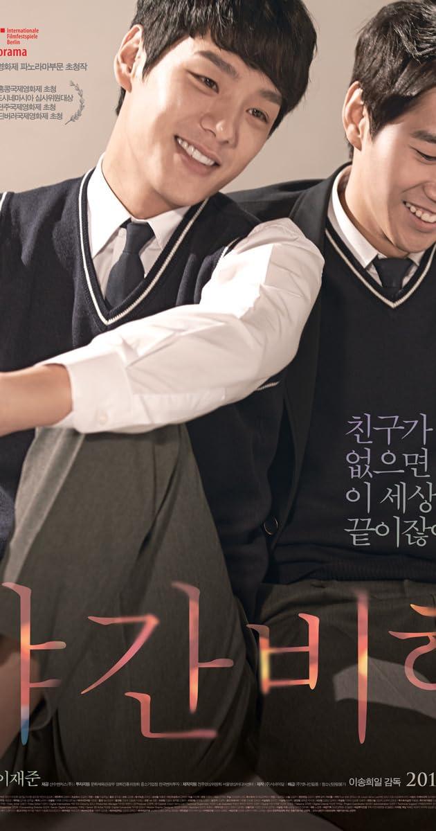 Image Ya-gan-bi-haeng