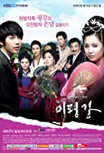 Cheonhamujuk Lee Pyung Kang