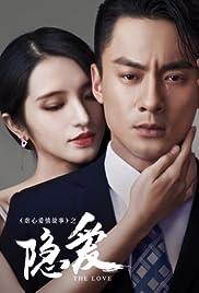 Love Hunting (2016) - IMDb