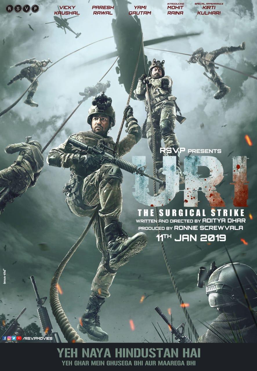 Uri The Surgical Strike 2019 Photo Gallery Imdb