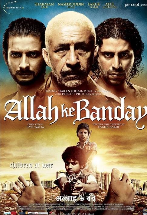 دانلود زیرنویس فارسی فیلم Allah Ke Banday