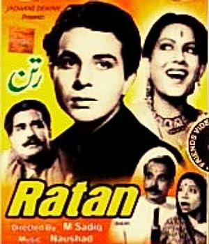 R.S. Choudhury Ratan Movie