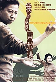 Wo de po po Huang Fei Hong Poster