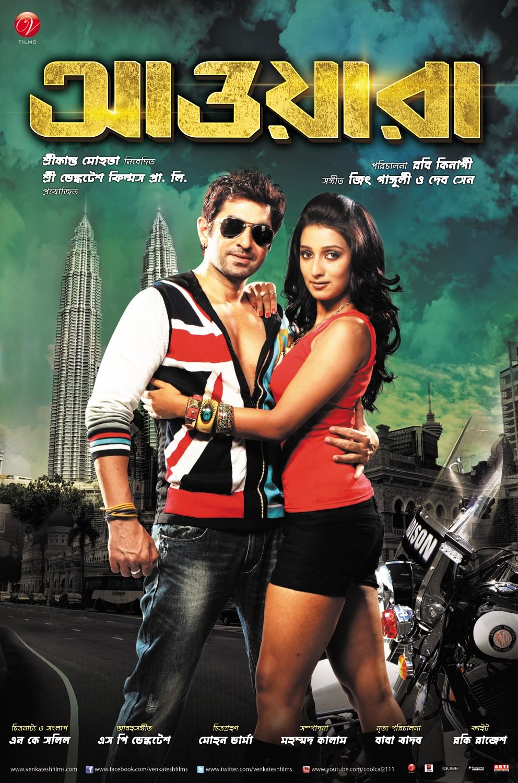 Awara (2012) Bengali Full Movie 480p, 720p, 1080p Download