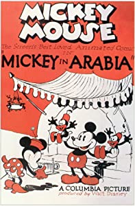 Watch a online movie Mickey in Arabia by Wilfred Jackson [640x480]