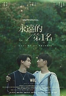 We Best Love (2021– )